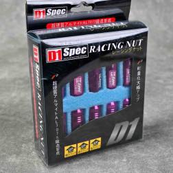 Nakrętki D1 Spec Style EW 20szt. 12x1.5 purpurowe