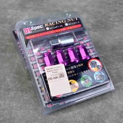Nakrętki D1 Spec Style 40mm 20szt. 12x1.5 purpurowe