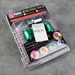 Nakrętki D1 Spec Style 40mm 20szt. 12x1.5 zielone