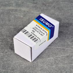 Isumo czujnik spalania stukowego S2000