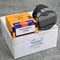 Nippon tłoki P29 75,5mm D seria SOHC D16Z6, D16Y8