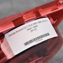 HEL przewody hamulcowe w oplocie Accord 7gen 03-08 CL7 CL9