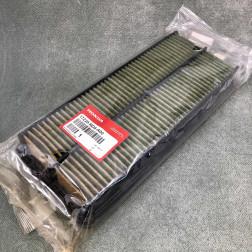 OEM filtr powietrza Legend 4gen 04-08