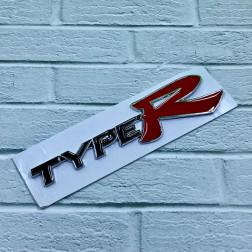 Emblemat TypeR metalowy