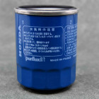 15400-RBA-F01, 15400RBAF01 OEM Filtr oleju RBA D,B,H,K,R seria