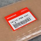 OEM uszczelka pod kolektor wydechowy K20A / K20Z / K24A 18115-PNB-003, 18115PNB003, 18115-PRB-A01, 18115PRBA01