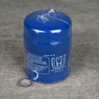 OEM Honda filtr oleju A02 do silników D,B,H,K,R seria 15400-PLM-A02 15400PLMA02