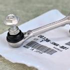 06136-SWA-R01, 06136SWAR01 OEM przedni łącznik czujnika poziomowania świateł Honda CR-V 3gen 06-11