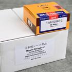 Nippon tłoki P29 75,5mm D seria SOHC D16Z6, D16Y8 nippon-P29-755 13101-P29-000