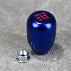 Skunk2 style YA-GA-023 gałka zmiany biegów 5MT niebieska