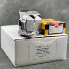 nippon-rl5-875 Nippon tłoki RL5 K24Z3 87,5mm