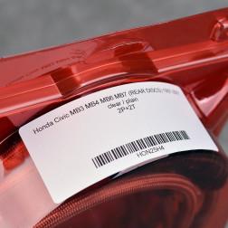 HEL przewody hamulcowe w oplocie Civic 6gen MB6 MB4 MB3 5D